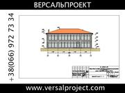 Дизайн мечты от Версальпроект