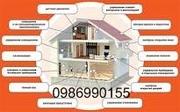 Проектирование,  монтаж,  подбор оборудования системы «Умный Дом».